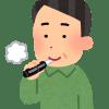 電子タバコ(加熱式タバコ)の海外持ち込み禁止の国に要注意!