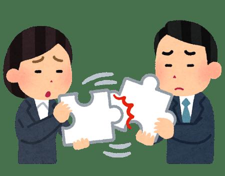 エンジニアのコミュニケーション能力を磨く3つのコツ