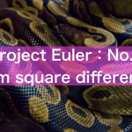 【Project Euler】No6 : Sum square difference 解答例【Python】