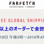farfetch_freeglobalshipping_