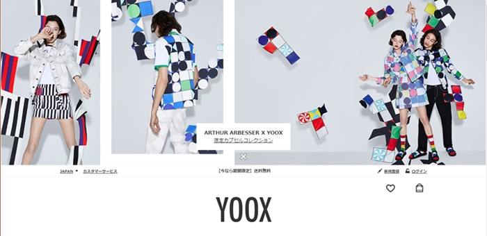 YOOX_ユークス_個人輸入_海外通販
