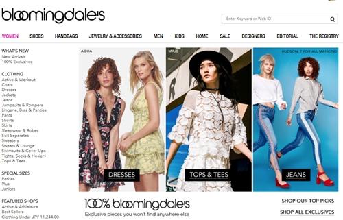 bloomingdales_ブルーミングデイルズ_海外通販