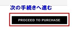 matchesfashion_マッチッズファッション買い物方法_関税15