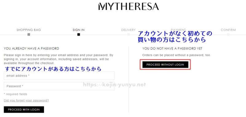 mythersa_マイテレサ海外通販_個人輸入11