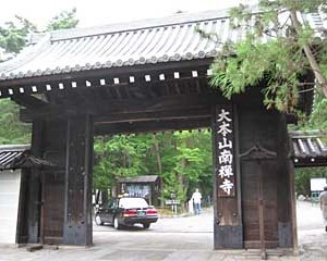 【京都散策】岡崎周辺