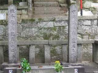 【京都散策】 東山霊山墓地 パール弁護士の祈念碑