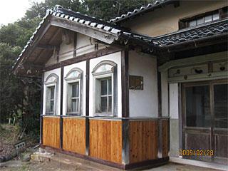 【たじまる】 井東勇先生宅跡