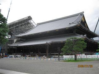 【京都散策】 東本願寺平成大修理