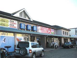 豊岡駅、新駅舎デザイン決定