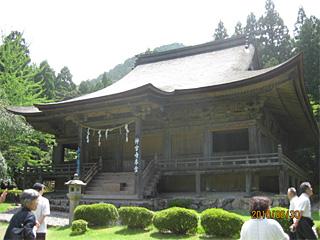 小浜歴史探訪 3/6 若狭神宮寺 (但馬史研究会)
