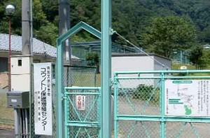 コウノトリ保護増殖センター