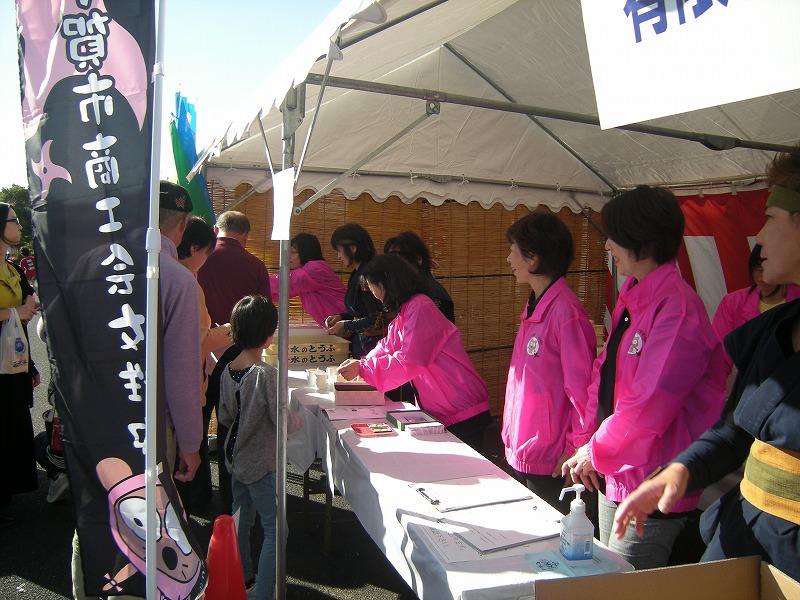 甲賀市商工会女性部商工会まつりのようす