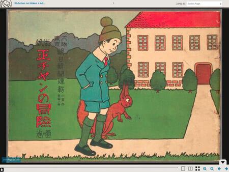 Résultat d'images pour Shō-Chan No Bōken  bd