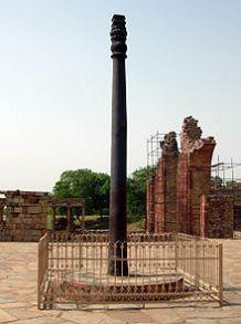 Évszázados rozsdamentes vasoszlop, Qtub Minar, Delhi