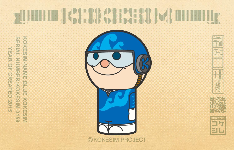 BLUE KOKESIM