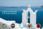 Curso de iniciación a la cocina griega