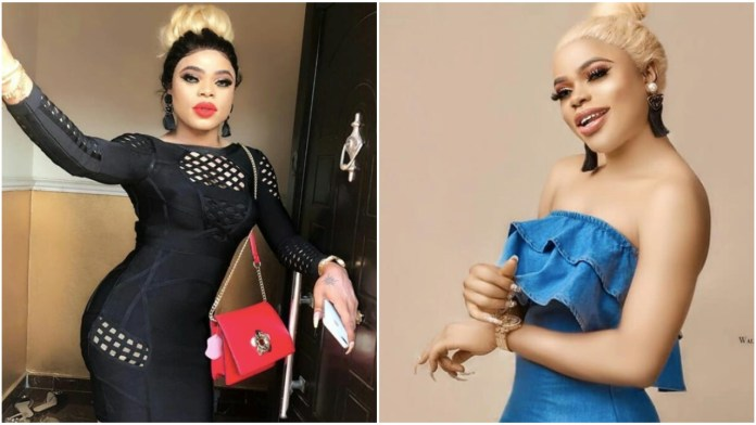 Sizzling: Check Out This Amazing Curvy Photos Of Bobrisky 2