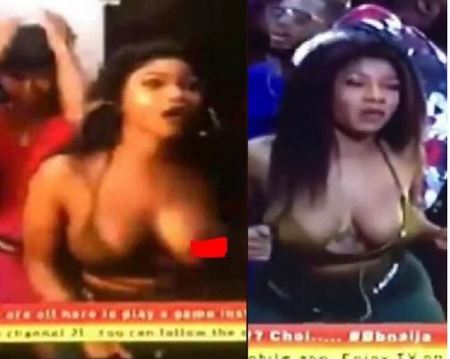Nudity, Shamelessness And Open Promiscuity - Group Writes Buhari, Demands Immediate Ban Of BBNaija 1