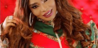 Halima Abubakar