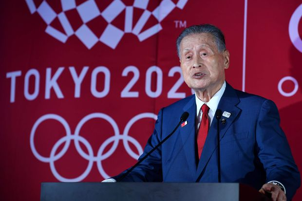 """Tokyo Olympics: """"Give This Country The Best"""", Sports Minister Tells Team Nigeria"""