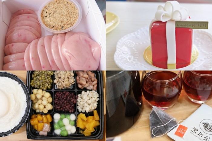 4家秘店一次收錄,雲林在地人推薦點心!彩色麻糬、法式甜點、九宮格冰、創意抹醬