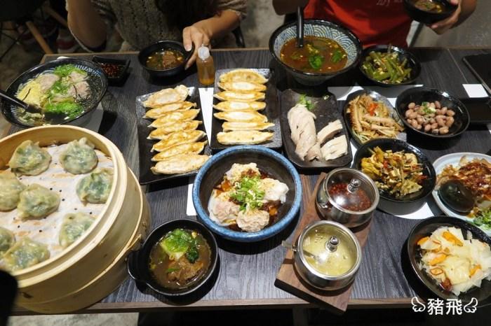 【台中西區 】以為是文青咖啡館,賣的卻是銷魂鍋貼和瀟灑牛肉麵!~壹玖捌捌銷魂鍋貼