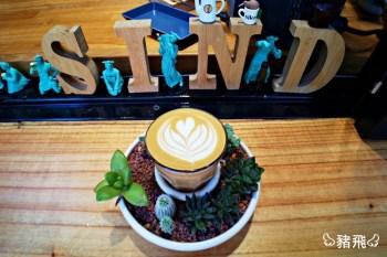 【台北忠孝新生站】 coffee sind ~不可思議迷你小空間咖啡廳,人氣無法擋!專業好喝的咖啡結合療癒多肉植物,是家有格調的好店!