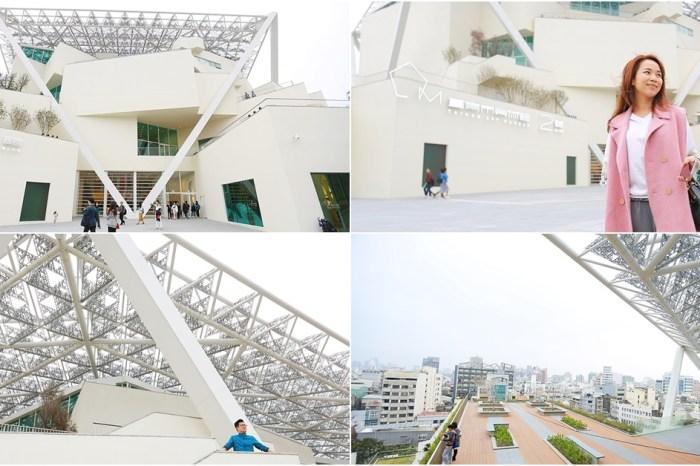 【台南景點】台南美術館2館~純白色幾何建築360度通通都好拍!從白天拍到黑夜,還有隱藏特色咖啡廳!
