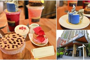 【台中南屯區】卡啡那咖啡CAFFAINA大墩店~超幻夢粉紅豹紋舒芙蕾新品限量上市!超犯規甜點來襲!不限時的質感咖啡廳