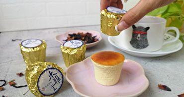 【台中北屯區】禾雅堂經典乳酪蛋糕~台中老牌經典乳酪蛋糕專賣,綿密濃郁口感一試難忘!金色單顆包裝顛覆想像。