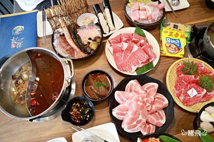 【台中北屯區】瀧厚鍋物 東山店~老饕最愛1855牛肉、SRF極黑和牛,這家平價火鍋吃的到!