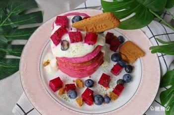 零廚藝料理 天然粉紅色網美系的「紅心火龍果鬆餅」!在家也能有甜點店等級下午茶,10分鐘搞定!