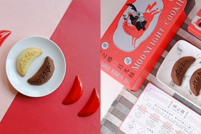2021最具創意的禮盒「神之鄉月光餅」,首創筊杯彎月造型,每一口都吃下好運!還有超有趣DIY籤筒!