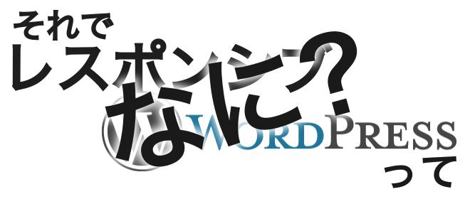 word-rogo
