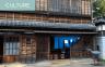 Why Do Japanese Shop Doors Have Curtains Kokoro Media