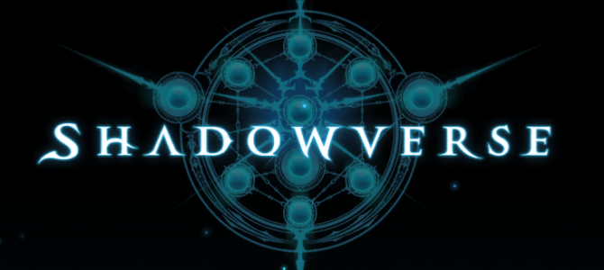 シャドウバースのロゴ画像