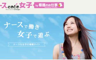 サイトのキャプチャ画像