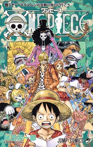 漫画の表紙の画像