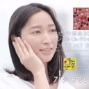スピッツアルバムのCM動画の画像