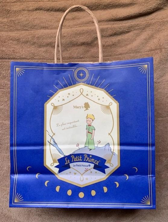 星の王子様バレンタインチョコレート2019の袋の画像
