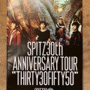 SPITZ(スピッツ)30周年ライブのパンプレットの表紙の画像