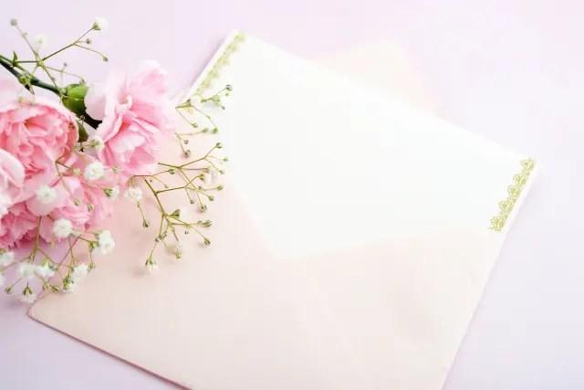 相手へ謝罪の手紙の書き方