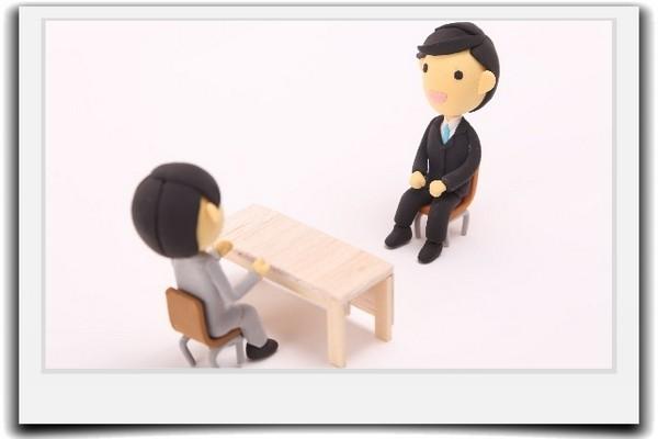 転職の面接でよく聞かれることに対する5つの質問への対策