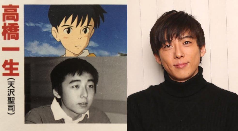 【画像】高橋一生が子役時代に声優を担当した「耳をすませば」のパンフレットに写っている当時の写真が現在と別人すぎるww