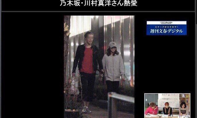 乃木坂46・川村真洋が755で文春スキャンダルにコメントもファンを煽り炎上