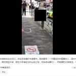 池袋北口の中国人強姦事件、新聞&テレビは報じず 理由はやっぱり・・・【報道しない自由】