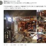 【事故】東京・西蒲田「ろん八」ガス爆発に巻き込まれた店がやばい