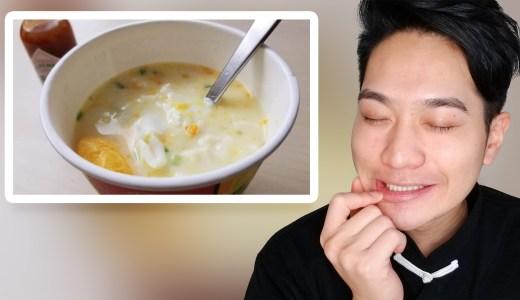 【電子レンジ料理】3分で作れる「卵と豆腐の豆乳仕立てスープ」