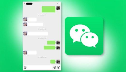 中国版LINEは「WeChat」
