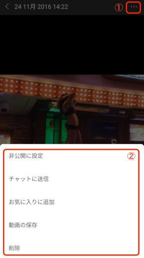 WeChatのモーメンツでは足跡が付かない